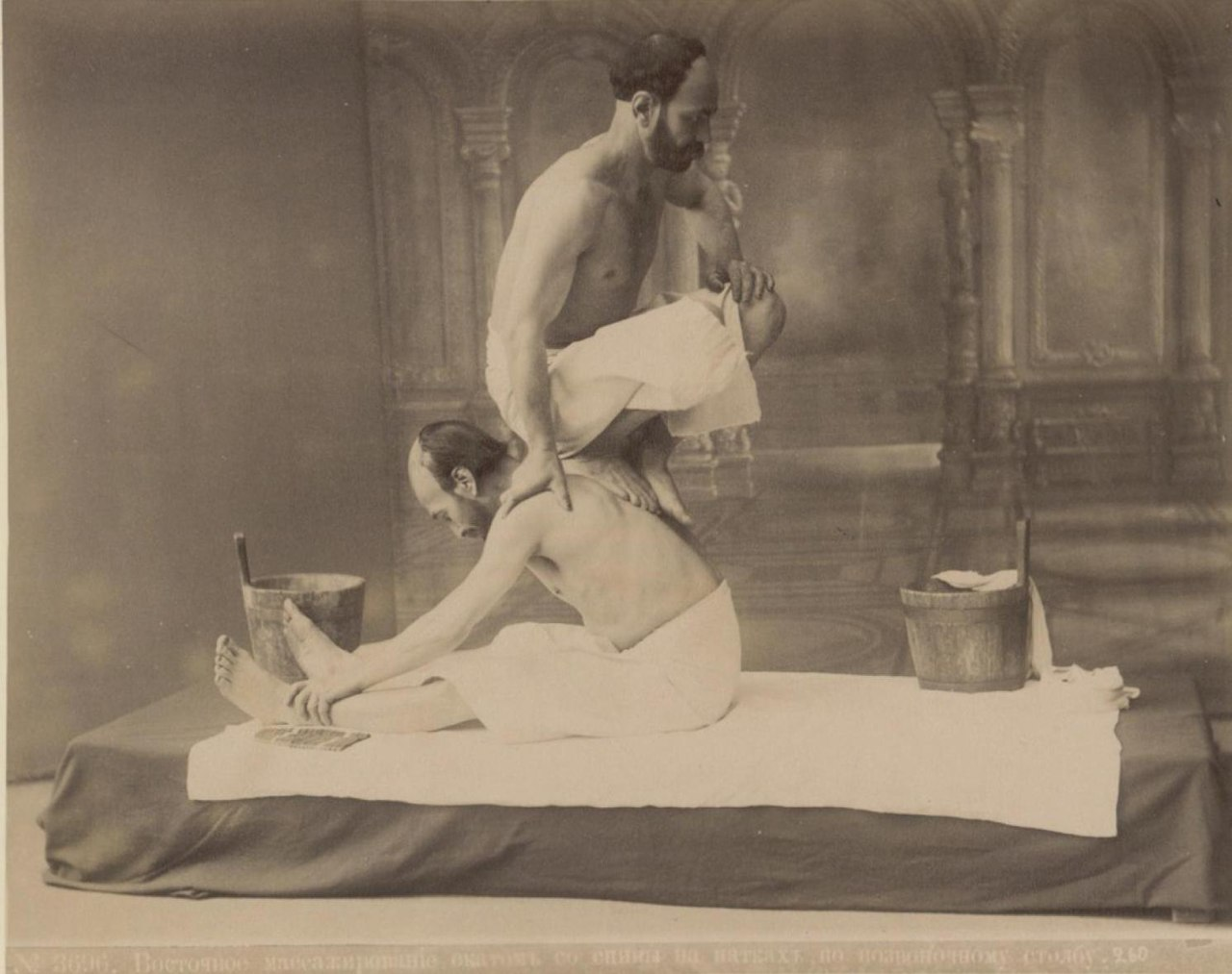 File:Yermakov. The Oriental bath. Massage. 1880.jpg - Wikipedia