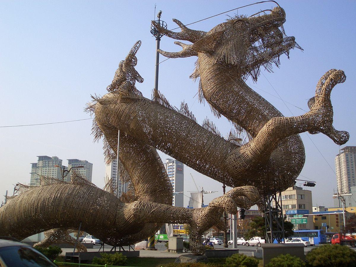 Korean Dragon Wikipedia