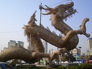 Korean dragon - Image: Yongsan Dragon 4