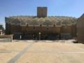 Zalman Aran Central Library 1.png
