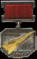Zasl Shturman USSR.png