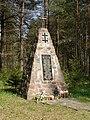 Zemyte paminklas partizanams 2008.JPG