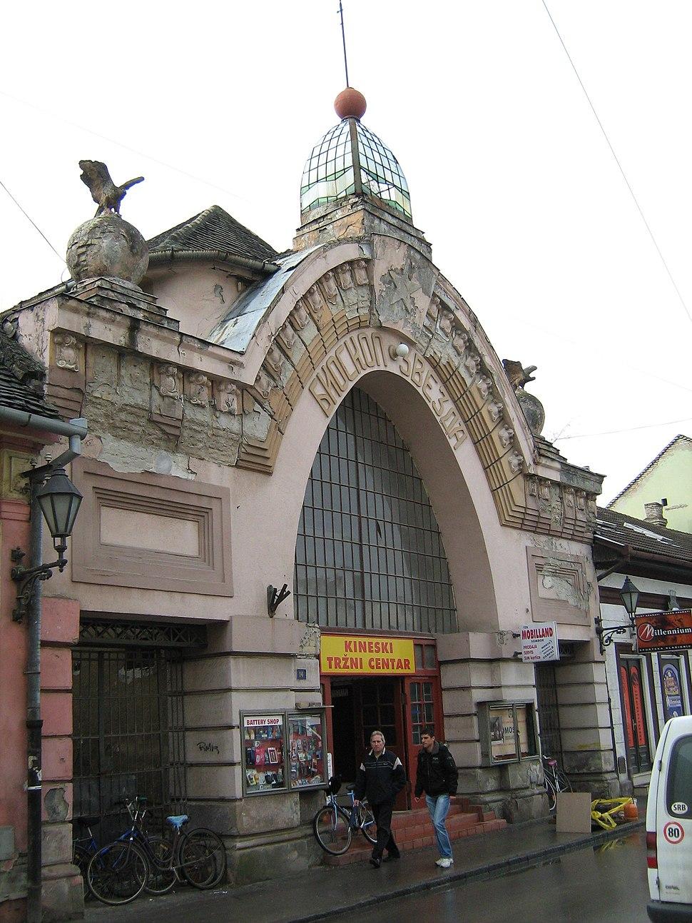 Zgrada nekadašnjeg bioskopa Zvezda