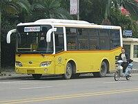 中山公交集团