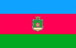 Zolotonosha Raion - Image: Zolotoniskiy rayon prapor