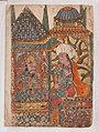 """Burzuyeh is Summoned by Nushirvan on his Return from India"", Folio from a Kalila wa Dimna MET sf1981-373-8b.jpg"