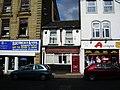 """Duke of Wellington"" Abbey Road, Accrington - geograph.org.uk - 530317.jpg"