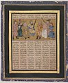 """Kai Khusrau Enthroned Holding a Sword"", Folio from a Shahnama (Book of Kings) MET sf34-24-5a.jpg"