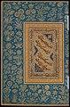 """Portrait of Maharaja Bhim Kanwar"", Folio from the Shah Jahan Album MET DT244224.jpg"