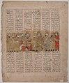 """Rustam Discoursing with Isfandiyar"", Folio from a Shahnama (Book of Kings) MET sf29-160-21r.jpg"