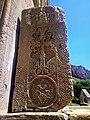 +Amaghu Noravank Monastery 01.jpg