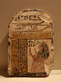 Ägyptisches Museum Berlin 033.jpg