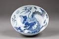 Östasiatisk keramik. Skål med drake - Hallwylska museet - 95647.tif