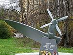 ČBu, Czech RAF pilots memorial (02).jpg