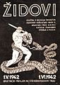Židovi izložba ndh 1942.jpg