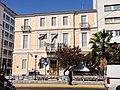 Οικία Κυριακούλη Μαυρομιχάλη, λεωφόρος Αμαλίας 8 ^ Ξενοφώντος - panoramio.jpg