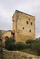 Πύργος Μαρουλά 5583.jpg