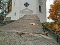 Іллінський монастир (Чернігів)..JPG