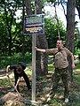 Акція 16.06.2007 в підтримку створення заказника Чернечий ліс (4).jpg