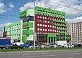 Бизнес-центр Эльгрин в городе Ижевск.jpg