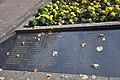 Братская могила воинов Красной Армии у железнодорожной станции Крюково 14.jpg
