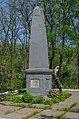 Братська могила 1500 цивільних жителів, розстріляних нацистами.jpg
