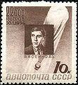 Васенко.jpg