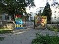 Власовка, детский садик Буратино - panoramio (2).jpg