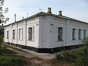 Vovchansk - Image: Волчанск Володарского 19А IMG 8032