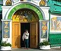 Воробьёвы горы. Воскресение Богородицы. Moscow, Russia. - panoramio.jpg