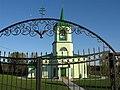 Восстановленная церковь Святого Духа с.Дубровки..jpg
