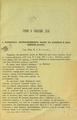 Горный журнал, 1887, №11 (ноябрь).pdf