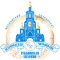 Губкинская епархия.png