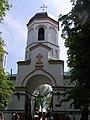 Дзвіниця Богоявленської церкви, Острог.JPG