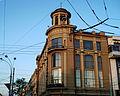 Доходный дом Г.Г. Пустовойтова.JPG