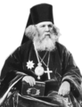 Епископ Костромской Виссарион (Нечаев).png
