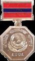 Заслуженный деятель искусств Армянской ССР (2).png