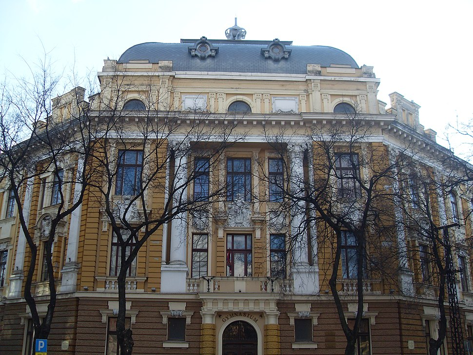 """Зграда гимназије """"Светозар Марковић"""""""