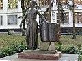 Знак пам'ятний на честь викладачів і студентів Кримського педінституту 2.jpg