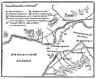 Battle of Naupactus - Image: Карта к статье «Непакта». Военная энциклопедия Сытина (Санкт Петербург, 1911 1915)