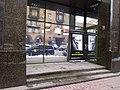 Київ Музей Шолом-Алейхема Велика Васильківська.jpg