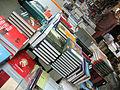 Книжный магазин Фаланстер.jpg