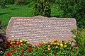 Книшовий меморіальний парковий комплекс.jpg