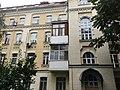 Курська вулиця 3(4).jpg