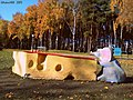 Лаўка ў парку ў выглядзе мышкі і сыру ... Bench in the park in the form of a mouse and cheese - panoramio.jpg