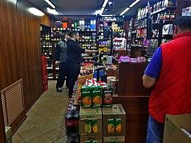 91268b0b230 Магазин сети «Красное и белое» на Октябрьском проспекте в Люберцах.