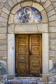 Манасија бочни улаз