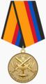 Медаль «5 лет на военной службе».png