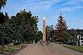 Меморіал Слави в Радомишлі.jpg