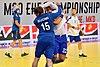 М20 EHF Championship FIN-GRE 29.07.2018-6462 (42804221255).jpg